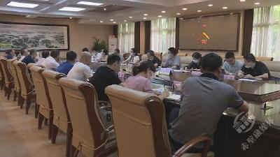 省地方金融监督管理局来赤壁市开展现场服务企业活动