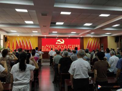 六米桥社区党员共庆党的生日