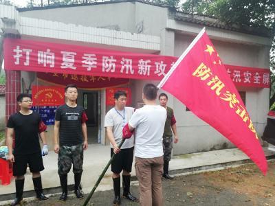【工作动态】赤壁广大退役军人主动请战参与防汛抢险
