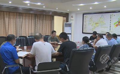 市城区防汛指挥部召开工作调度会