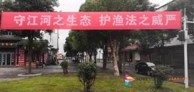 赤壁市市场监管局全力推进长江禁渔