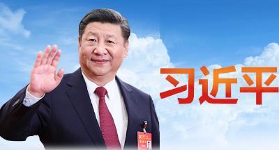 """习近平总书记关切事 应对变局 开拓新局——从""""经济更加发展""""品味我们的小康生活"""