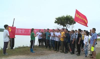 【防汛一线党旗红】党旗在连江支堤上高高飘扬