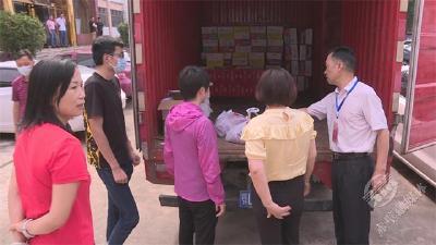 爱心企业慰问黄盖湖长江干堤防汛一线人员