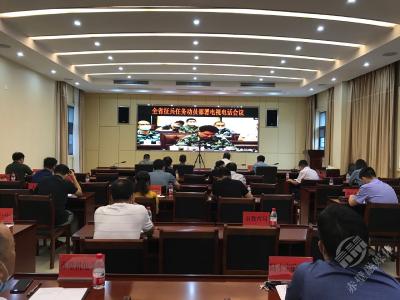 赤壁市组织收听收看全省征兵任务动员部署电视电话会议