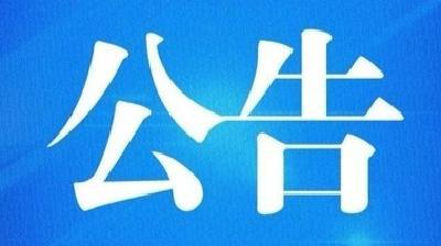 赤壁市重点场所新冠病毒监测情况报告