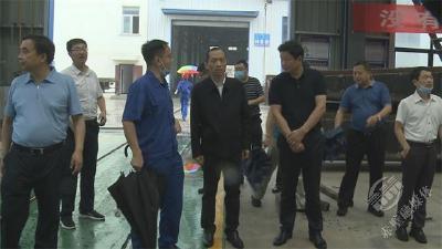 延安市考察团来赤考察应急产业示范基地