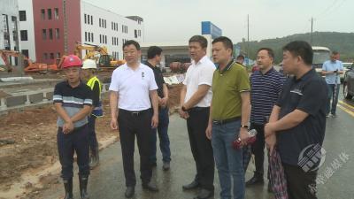 董方平调研督导赤壁市迎接上半年项目建设拉练检查准备工作
