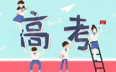 联播+丨在奋斗中释放青春激情 习近平寄语青年学子