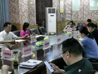 黄盖湖长江干堤防汛指挥部召开第一次防汛会商会