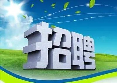 赤壁市2020年事业单位公开招聘工作人员补充公告