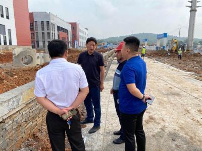 市领导督导调研维达力三期项目建设情况