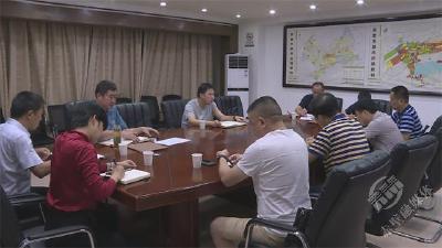 市城区防汛指挥部召开会商会