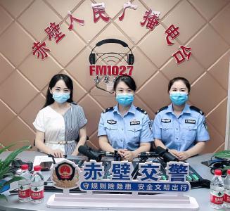 FM102.7直播间民警解读非现场交通违法异地处理问题