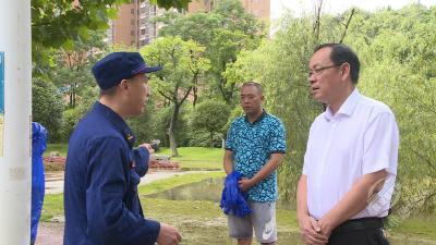 盛文军检查督导城区排涝除险工作:切实把群众生命安全放在首位
