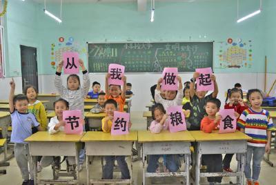 赤壁:厉行节约 反对浪费 教育普及进校园
