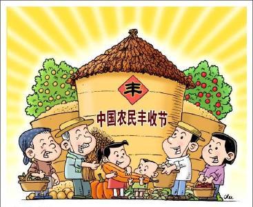 【丰收节预告】赤壁市第三届中国农民丰收节即将来袭,ARE YOU READY?