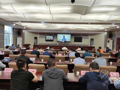 赤壁市收听收看咸宁市人大代表和全市人大系统干部《民法典》专题学习培训视频会