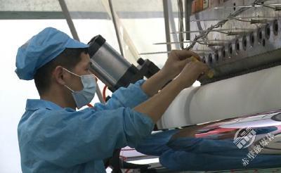 诚信建设赤壁行 | 武汉高正新材料科技有限公司:用技术实力和高质量产品赢得顾客满意