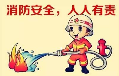 @赤壁人,冬季防火安全知识,人手必备!