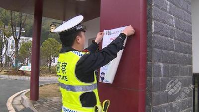 """市公安局交警大队开展""""零酒驾""""创建宣传"""