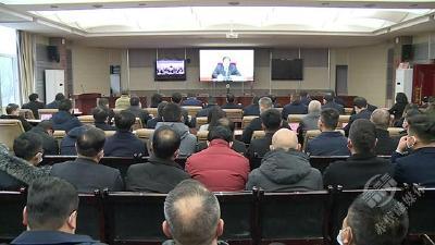 赤壁市收听收看全省党史学习教育动员大会电视电话会