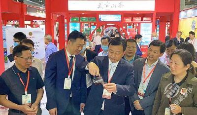 """""""茶和世界 共享发展""""第四届中国国际茶叶博览会赤壁青砖茶专场推介会在杭州举行"""