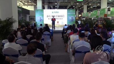 2021湖南茶博会专场推介赤壁青砖茶 促进湘鄂茶文化交流共进