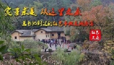 习近平总书记到过的红色圣地之湖南篇