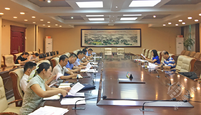 市党史学习教育领导小组办公室召开第三次工作会议