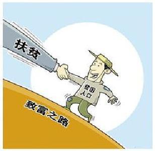 """应城纪委 """"回马枪""""强化扶贫监督"""
