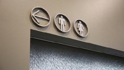 """我市出台实施""""厕所革命""""总体规划"""