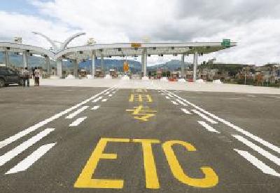 温馨提醒!湖北省启动ETC联调联试     未装ETC用户须尽快安装