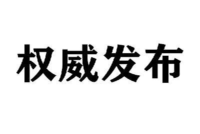 省人大常委会副主任刘晓鸣征求在孝省人大代表意见建议