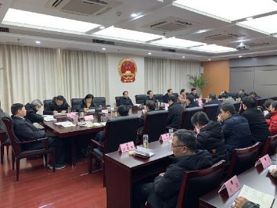 孝感市人大常委会及机关召开主题教育总结大会