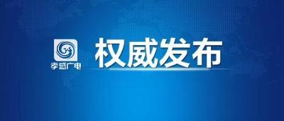 """刘晓安:新型肺炎很危险 科学防护""""六注意"""""""