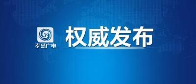 """孝感交警发布2020年春节交通安全出行""""两公布一提示"""""""
