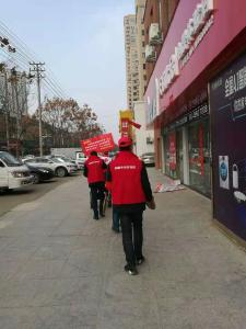 为疫情防控让路!应城经济开发区取消春节喜宴39起