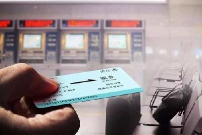 汉川客运中心站免费为720余名旅客退票近4万元
