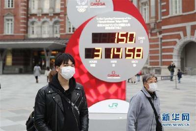 日本确诊病例达到862例 东京奥运会或被取消