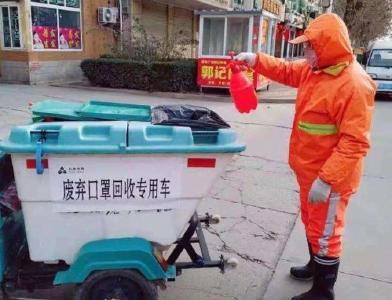 爱心企业向环卫工人捐献蔬菜