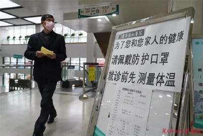 最新,武汉协和医院恢复专家门诊了