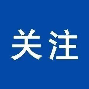 武汉新增1例从何而来?