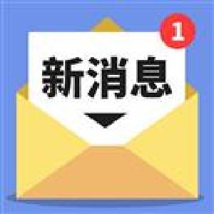 3月24日起,孝感市疾控中心预防接种实行网上预约