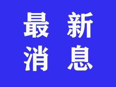 最新!3月8日湖北省新增病例36例,孝感连续9个0新增!