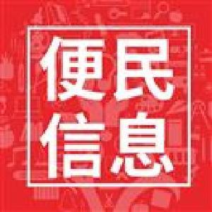 @孝感人:全市户籍业务咨询电话公布!