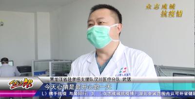 """汉川、云梦、大悟三地昨日""""清零"""""""