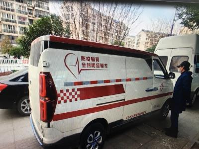 彭枫:竭力为前方医疗救治做好跟进服务是志愿者的职责