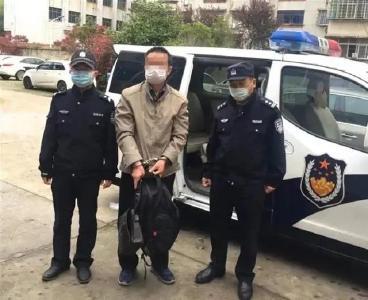 """欠薪玩""""失踪""""?汉川民警千里赴京押解!"""