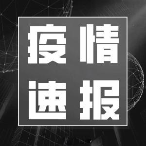 全国新增19例,武汉新增1例